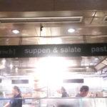 Fast Casual Gastronomie – Vapiano und Ocui