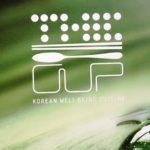 La tasse : Nouvelle-coréen avec le concept intéressant