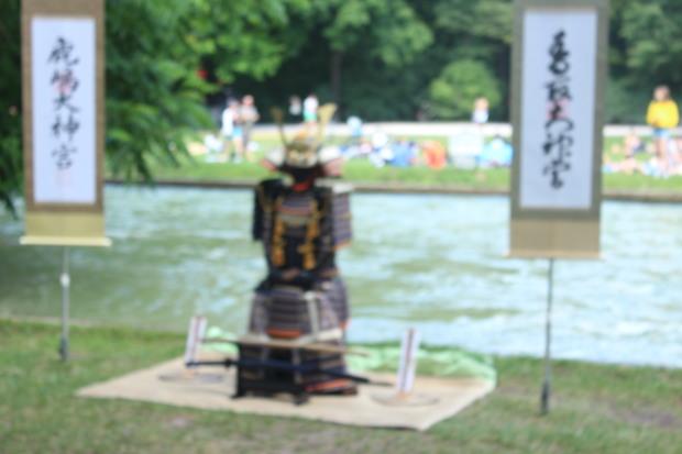 Japanfest 2017 – Rüstung