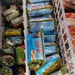 Asia Markt Lebensmittel