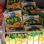 Asia Shop Lebensmitttel