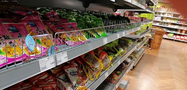 Asia Shop aus München