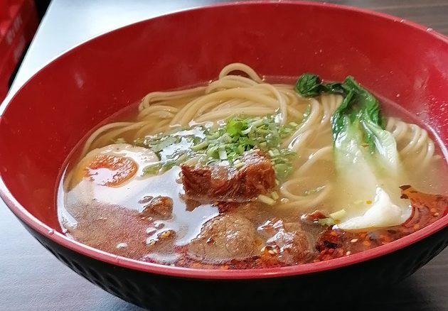 Max Beef Noodles